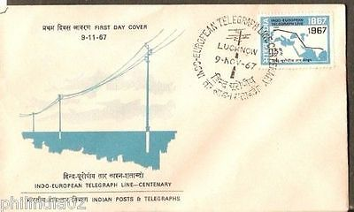 India 1967 Indo-European Telegraph Line Phila-452  FDC