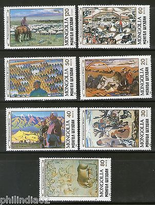 Mongolia 1990 Paintings of Animals Horse Camel Arts Sc 1821-27 MNH # 2334