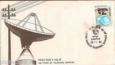 India 1982 Telephone Services Phila-881 FDC