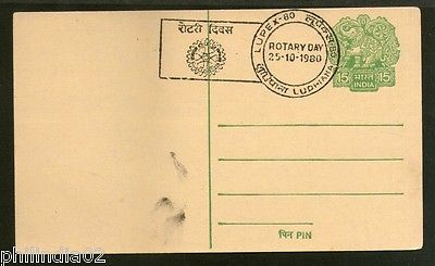 India 1980 15p Rotary Day Cancelled LUPEX Postal Stationary Post Card # 5096