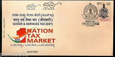 India 2017 Nation Tax Market Goods & Sevices Tax GST Special Cover # 18193
