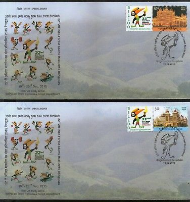 India 2015 Forest Sports Meet Games Mascot Torch My Stamp Special Covers # 18271