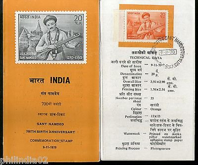 India 1970 Sant Namdeo Phila-524 Cancelled Folder