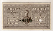 India Fiscal Jaipur State O/p Khetri 8As Court Fee TYPE 1 KM 14 Revenue Stamp # 2007