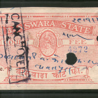India Fiscal Banswara State 1Re King Type 7B KM 86 Court Fee Revenue Stamp # 203C - Phil India Stamps