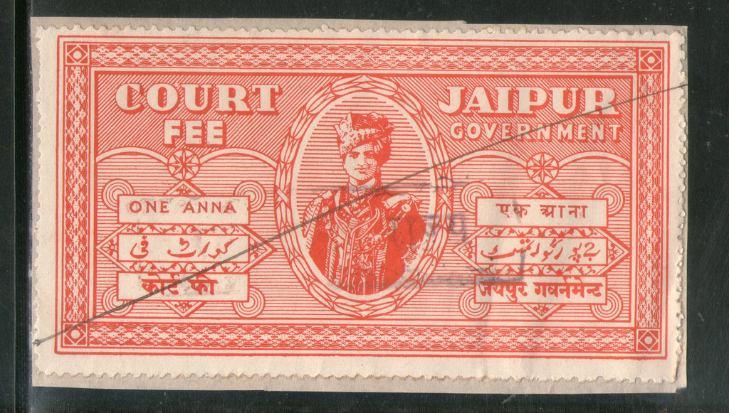 India Fiscal Princely State Jaipur 1 An King Type 20 Court Fee Revenue Stamp # 204E - Phil India Stamps