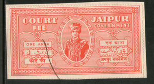 India Fiscal Princely State Jaipur 1 An King Type 20 Court Fee Revenue Stamp # 204F - Phil India Stamps