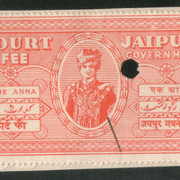 India Fiscal Princely State Jaipur 1 An King Type 20 Court Fee Revenue Stamp # 204G - Phil India Stamps
