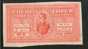 India Fiscal Princely State Jaipur 1 An King Type 20 Court Fee Revenue Stamp # 204H - Phil India Stamps