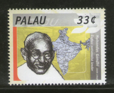 India Fiscal Jaipur State O/p Khetri 2As Court Fee TYPE 1 KM 12 Revenue Stamp # 2102
