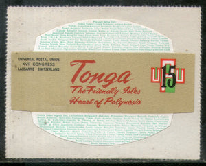 Tonga 1974 15s UPU Centenery Odd Shaped Die Cut Sc 339 MNH # 211 - Phil India Stamps
