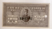 India Fiscal Jaipur State O/p Khetri 8As Court Fee TYPE 1 KM 14 Revenue Stamp # 2125