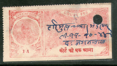 India Fiscal Karauli State 1 An King Type 20 KM 323 Court Fee Revenue Stamp # 217 - Phil India Stamps