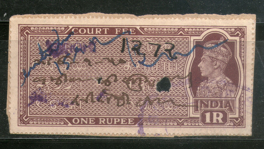 India Fiscal Sirohi State O/P On KG VI 1Re Court Fee Stamp Type 5 KM 68 # 0021A - Phil India Stamps