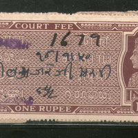 India Fiscal Sirohi State O/P On KG VI 1Re Court Fee Stamp Type 5 KM 68 # 0021B - Phil India Stamps