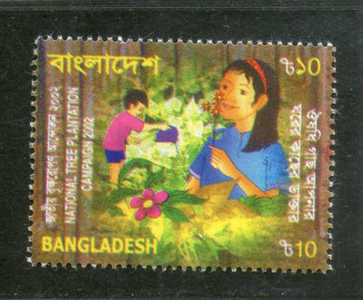 Bangladesh 2002 Tree Plantation Campaign Childrens  Sc 652 MNH # 2207