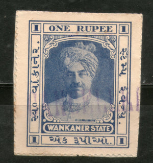 India Fiscal Wankaner State 1 Re King Type20 KM 205 Court Fee Revenue # 220A - Phil India Stamps