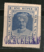 India Fiscal Wankaner State 1 Re King Type20 KM 205 Court Fee Revenue # 220B - Phil India Stamps