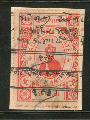 India Fiscal Sudasna State 1An KIng Type 15 KM 151 Court Fee Revenue Stamp # 221B - Phil India Stamps