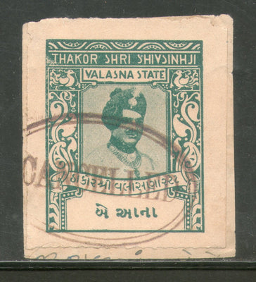 India Fiscal Valasna State 2As King Type 10 KM 102 Court Fee Revenue Stamp # 225A - Phil India Stamps