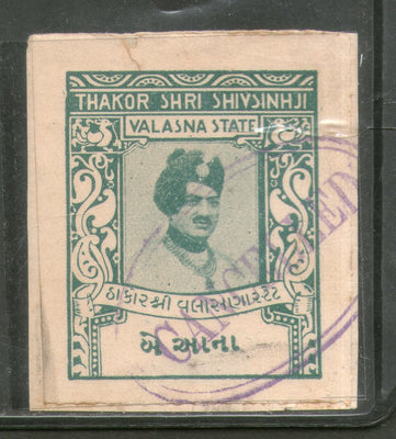 India Fiscal Valasna State 2As King Type 10 KM 102 Court Fee Revenue Stamp # 225C - Phil India Stamps