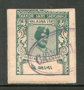 India Fiscal Valasna State 2As King Type 10 KM 102 Court Fee Revenue Stamp # 225D - Phil India Stamps
