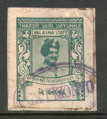 India Fiscal Valasna State 2As King Type 10 KM 102 Court Fee Revenue Stamp # 225E - Phil India Stamps