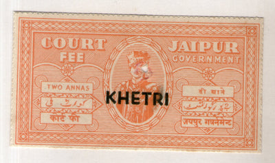 India Fiscal Jaipur State O/p Khetri 2As Court Fee TYPE 1 KM 12 Revenue Stamp # 2265
