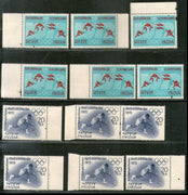 India 1972 Munich XX Olympic Games Sport 2v Phila-551a x 6 Sets MNH Faulty  # 227