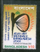 Bangladesh 2002 Asian Art Biennale Painting Sc 645 MNH # 2292