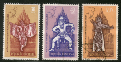 Indonesia 1962 Ramayana Ballet Rama Hanuman God Hindu Mythology Used  # 2301