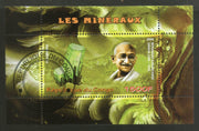 Congo 2009 Mahatma Gandhi of India & Minerals M/s Cancelled # 230 - Phil India Stamps