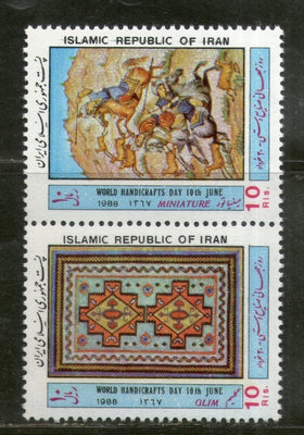 Iran 1988 World Craft Day Miniature Painting Art Sc 2328-29 MNH # 2340
