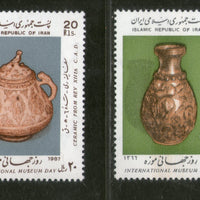 Iran 1987 Int'al Museum Day Handicraft Pottery Vase Sc 2270-1 MNH #2344