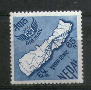 Nepal 1968 Map National Airlines Network Air Mail Stamp Sc C4 MNH # 234 - Phil India Stamps