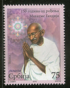 Serbia 2019 Mahatma Gandhi of India 150th Birth Anniversary 1v MNH # 2373
