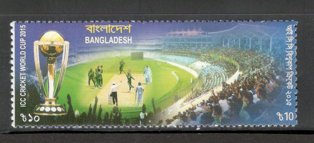 Bangladesh 2015 ICC Cricket World Cup Players Stadium Sport 1v MNH # 242 - Phil India Stamps
