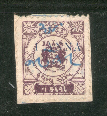 India Fiscal Cutch State 1An on ¼Kori T21 KM211 Revenue Stamp Court Fee # 2430A