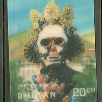 Bhutan 1976 Ceremonial Masks Art Dragon 3D Exotic Stamp Sc 220D MNH # 243 - Phil India Stamps