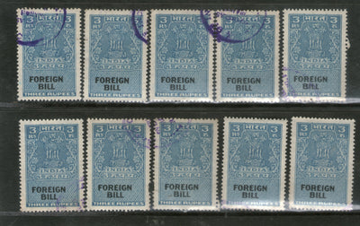 India Fiscal Rs. 3 Foreign Bill Stamp Revenue Court Fee x 10 Stamps Lot # 2447