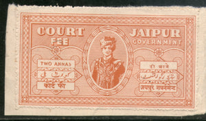 India Fiscal Jaipur State 2 As King Man Singh Court Fee Revenue Stamp # 244A - Phil India Stamps