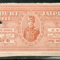 India Fiscal Jaipur State 2 As King Man Singh Court Fee Revenue Stamp # 244B - Phil India Stamps