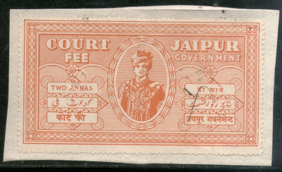 India Fiscal Jaipur State 2 As King Man Singh Court Fee Revenue Stamp # 244C - Phil India Stamps
