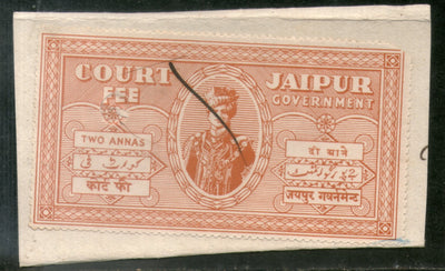 India Fiscal Jaipur State 2 As King Man Singh Court Fee Revenue Stamp # 244D - Phil India Stamps
