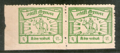 India 6ps Gandhi Gaushala Tonk Charity Label Pair Extremely RARE # 2451