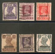India 6 Different KGVI O/P Pakistan Used Stamps # 2462