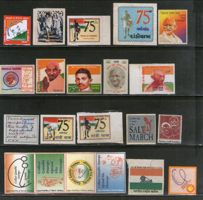 India 21 Different Mahatma Gandhi's Dandi March Self-Adhesive Label New # 2487