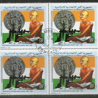 Comoros Rep. 1991 Mahatma Gandhi of India With Spinning Wheel BLK/4 Cancelled # 2493