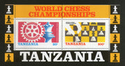 Tanzania 1986 Rotary International Chess Championship Chess Board Sc 304-05 M/s MNH #2501