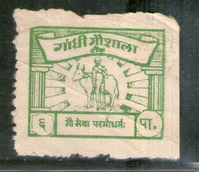 India 6ps Gandhi Gaushala Tonk Charity Label Extremely RARE # 2540